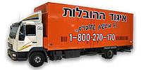 משאית איגוד הובלות